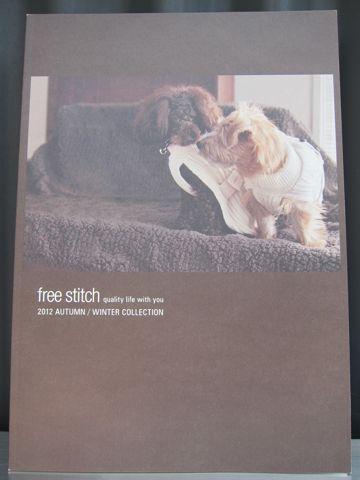 free stitchフリースティッチWASHABLE BEDウォッシャブルベッド犬用ベッドフリースティッチ取扱店東京フントヒュッテ文京区犬グッズショップhundehutte犬グッズfree stitch.jpg