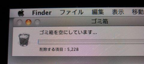 iPhoto Photoの整理 写真データの整理 なつかしの写真 思い出の写真 iPhone SoftBank ソフトバンク 孫正義 スマホ Mac Apple Steve Jobs スティーブ・ジョブス 3.jpg