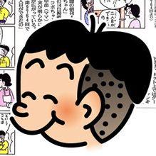 コボちゃん1.jpg