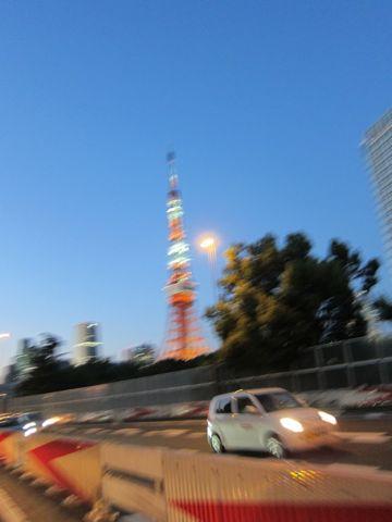 東京タワー 六本木 東京タワー ライトアップ 東京タワー 最寄り駅 ノッポン兄弟 東京タワー 高さ 東京タワー 料金 東京タワー 誕生日 東京タワー ピンク 1.jpg
