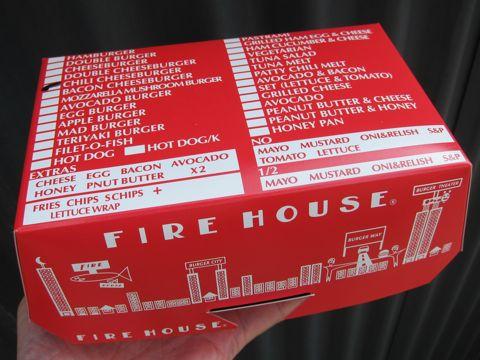 FIRE HOUSE本郷3丁目ファイアーハウス本格的なアメリカンハンバーガーチリチーズバーガーモッツァレラマッシュルームバーガーチョコレートシェイクオニオンリング1.jpg