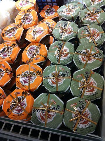 にゃらん&弟子 にゃびげーたー にゃびげ〜た〜 東日本の美味しい物産展 NEXCO東日本SA・PA旅グルメフェア 東武百貨店 凍天 しみてん 秘密のケンミンSHOW 12.jpg