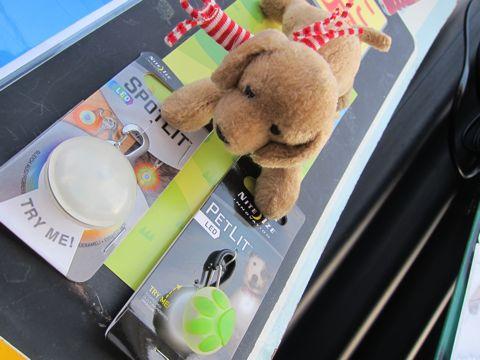 NITE IZE SPOTLIT LED ナイトアイズ スポットライト LEDライト 犬用おさんぽグッズ 夜のおさんぽ 夜道 暗い 犬 バースデーボード作成フントヒュッテ 3.jpg