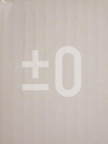 ±0 ±0 プラスマイナスゼロ 深澤直人 深澤直人デザイン 「ありそうでなかったモノ」 プラスマイナスゼロ 扇風機 加湿器 電卓 ±0 store.jpg