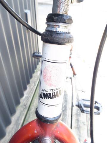 KUWAHARA KZ-03 ET20周年復刻版 300台限定の希少モデル 世界300台限定 ET自転車 ET BMX オールドBMX ヴィンテージBMX 80年代当時のフレーム クワハラバイク e.jpg