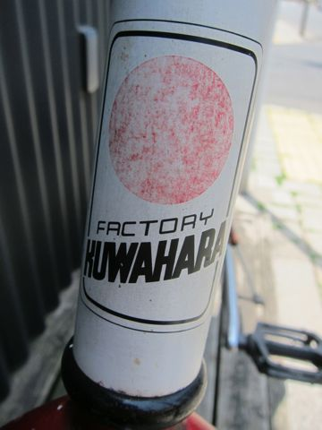 KUWAHARA KZ-03 ET20周年復刻版 300台限定の希少モデル 世界300台限定 ET自転車 ET BMX オールドBMX ヴィンテージBMX 80年代当時のフレーム クワハラバイク m.jpg