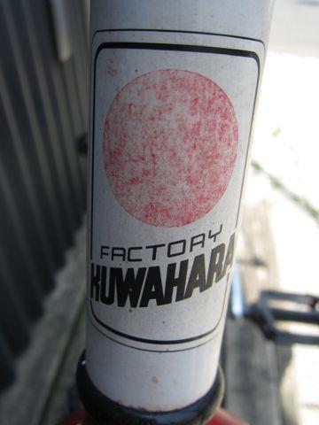 KUWAHARA KZ-03 ET20周年復刻版 300台限定の希少モデル 世界300台限定 ET自転車 ET BMX オールドBMX ヴィンテージBMX 80年代当時のフレーム クワハラバイク p.jpg