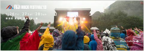 FUJI ROCK FESTIVAL13 フジロックフェスティバル2013.jpg