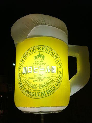 ジンギスカン食べ放題 ビール飲み放題 川口ビール園 GINZA LION ジンギスカン SAPPORO KAWAGUCHI BEER GARDEN 川口ビアガーデン シャノアール ビッグパフェ 3.jpg