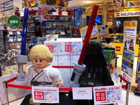 ビックロ BICQLO BIC CAMERA×UNIQLO ビックカメラ×ユニクロ 新宿 LEGO レゴ レゴブロックフェア スター・ウォーズ ダース・ベイダー STAR WARS.jpg