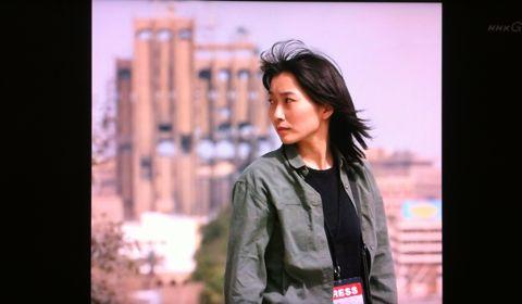 山本美香 ジャーナリスト 「戦場にも普通の人々の暮らしがあることを知ってほしい」 NHK BS1スペシャル「それでもジャーナリストは戦場に立つ」 シリアの内戦 1.jpg