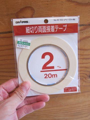 トイ・プードルレッドメス小ぶり小さいこいぬおんなのこティーカッププードルレッドメスタイニープードルティーニーこいぬ情報フントヒュッテ東京hundehutte17.jpg