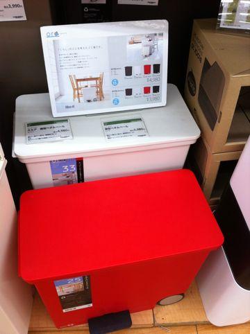 東急ハンズ セール SALE ハンズメッセ 洗濯機の振動防止 防振パッド 洗濯機 価格コム 価格com 洗濯機 人気 おすすめ 日立 衣類乾燥機 HITACHI TOKYU HANDS 3.jpg