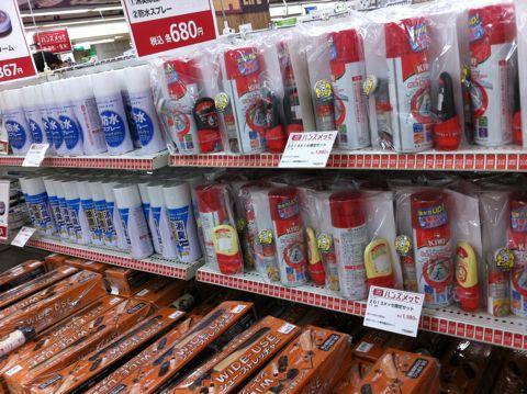 東急ハンズ セール SALE ハンズメッセ 洗濯機の振動防止 防振パッド 洗濯機 価格コム 価格com 洗濯機 人気 おすすめ 日立 衣類乾燥機 HITACHI TOKYU HANDS 6.jpg