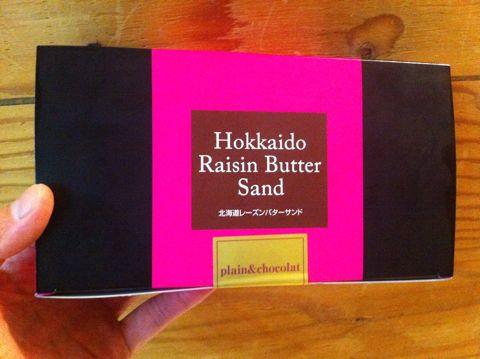 北海道展 とろける生ドーナツ 焼いても揚げてもいない新食感のドーナツ 北海道レーズンバターサンド プレーン チョコレート 海鮮丼 うにいくら 北海道丼 2.jpg
