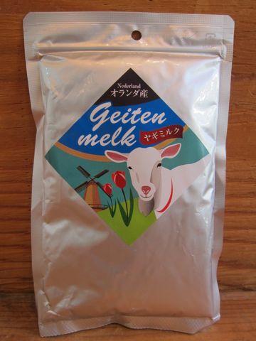 ヤギミルク 犬・猫・ペット用のオランダ産ヤギミルク「ミルク本舗」 オーガニック 保存材等無添加・無調性の100%ヤギミルク全脂粉乳 やぎミルク 山羊ミルク.jpg