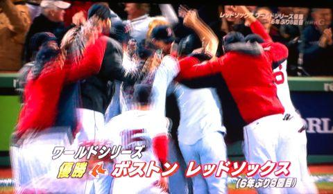 上原浩治 KOJI UEHARA 地球史上最高のクローザー レッドソックス 世界一 メジャーで評価される理由 MLB ワールドシリーズ2013 海外の反応 上原の長男・一真君 2.jpg