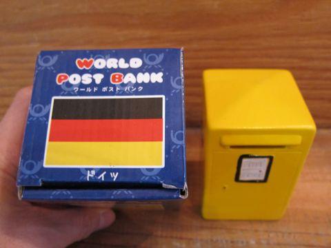 平成26年年賀はがき 年賀はがき 2014 デザイン 東京限定年賀はがき予約キャンペーン ワールドポストバンク ドイツ ドイツのポスト 貯金箱 4.jpg