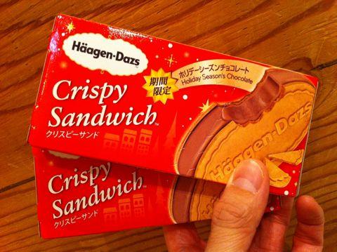 ハーゲンダッツ H�agen-Dazs 期間限定 ホリデーシーズンチョコレート スペキュロス シナモンやジンジャーなどのスパイスを効かせた伝統的なクッキー.jpg