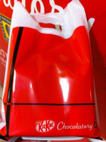 Kit Kat Chocolatory キットカット専門店 キットカット ショコラトリー 西武 世界初 池袋 混雑 行列 待ち時間 完売 メニュー クリームチーズ サブリムビター チリ 4.jpg