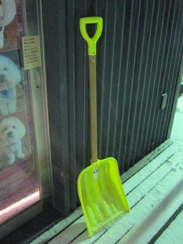 雪 東京 大雪 2014年 天気 天気予報 明日 交通状況 道路状況 雪かき 雪かきスコップ 雪かき 道具 除雪 除雪スコップ プラスチック 鉄製 雪かき コツ.jpg