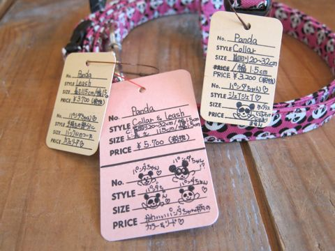 タグ値札USA値札ビニールコードプライスカードタグ税抜き価格表示増税消費税8%消費税率引き上げフントヒュッテオリジナルカラーリードハーネスかわいい首輪犬7.jpg