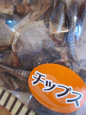 オーシーファーム愛犬愛猫用スナック北海道100%北海道素材のみ無添加手作り犬おやつあらびきビーフ国内漁港水揚げの原料使用とびうおハタハタフントヒュッテ愛犬のガム16.jpg