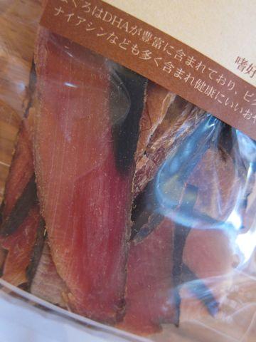 サメ肉チップスサメ軟骨フカヒレ(付け根)コンドロイチンコラーゲン気仙沼産ヨシキリ鮫まぐろスライスまぐろ一口スライス鹿児島指宿で水揚げされたまぐろ5.jpg