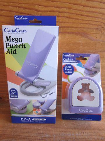 ペーパークラフト クラフトパンチ Fiskars/フィスカース ハンドパンチ 1:4Bone(ボーン) 骨型 カーラクラフト メガパンチ メガジャンボ Carla Craft 5.jpg