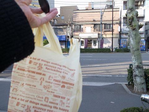 otaco シフォンケーキ オタコ おたこ otacoは浅草の米粉のシフォンケーキ専門店です 国産米粉100% 通販 カットシフォンセット 浅草寺 浅草寺観音 浅草寺病院 言問通り 1.jpg
