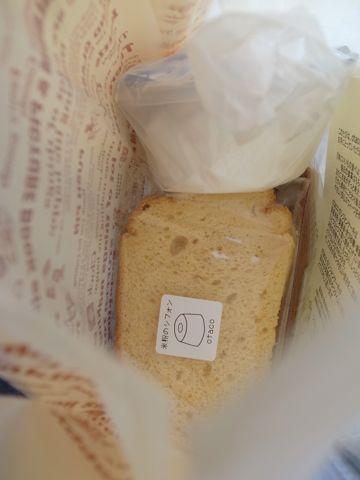 otaco シフォンケーキ オタコ おたこ otacoは浅草の米粉のシフォンケーキ専門店です 国産米粉100% 通販 カットシフォンセット 浅草寺 浅草寺観音 浅草寺病院 言問通り 2.jpg