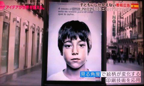 PEOPLE MAGNET TV アイデアが世界を変える。カッコいい社会貢献! 日本テレビ ピープルマグネットTV ブラッド・ピットが建築で被災地支援 3.jpg
