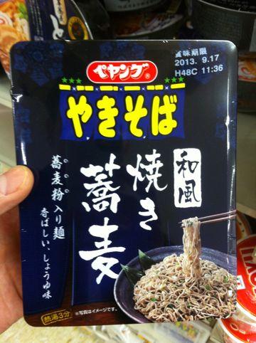 ペヤング やきそば 和風焼き蕎麦 蕎麦粉を練り込んだ麺になっており、醤油ベースの和風つゆを使用しました。 ペヤングやきそばシリーズ おいしい 味.jpg