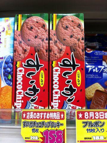すいかチョコチップクッキー 変わり種お菓子 クッキー めずらしいクッキー ミスターイトウ すいか スイカ 西瓜 画像 すいかのおかし スイカクッキー.jpg