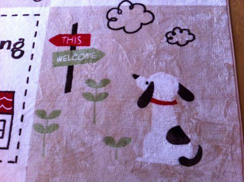 犬 カーペット DOG 犬の柄 犬のデザイン わんちゃん わんこ 柄 デザイン インテリア カーペット おしゃれ かわいい サイズ 夏 フローリング 4.jpg