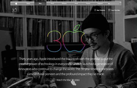 真鍋大度 NHK プロフェッショナル 仕事の流儀 真鍋大度 Steve Jobs Apple アートの最先端を開拓 Macの30周年 30人のクリエイター Perfume プロジェクションマッピング 2.jpg