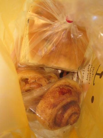 Baking Lab おいしいパン屋さん 文京区 白山 隠れ家パン屋さん 天然酵母 オーガニック 有機 金曜土曜の二日のみの営業 天然酵母を使ったパン屋さん 限定営業 a.jpg