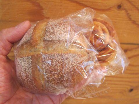 Baking Lab おいしいパン屋さん 文京区 白山 隠れ家パン屋さん 天然酵母 オーガニック 有機 金曜土曜の二日のみの営業 天然酵母を使ったパン屋さん 限定営業 d.jpg
