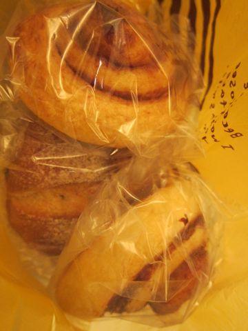 Baking Lab おいしいパン屋さん 文京区 白山 隠れ家パン屋さん 天然酵母 オーガニック 有機 金曜土曜の二日のみの営業 天然酵母を使ったパン屋さん 限定営業 e.jpg