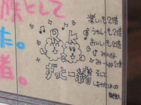 ビションフリーゼフントヒュッテ東京かわいいビション子犬関東こいぬ文京区ビションフリーゼ画像ビションフリーゼおんなのこメス子犬生まれてる都内Bichon Frise 592.jpg