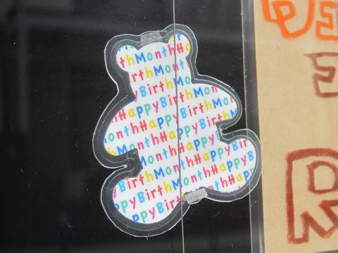 トリミング文京区フントヒュッテ東京ビションフリーゼカットスタイル画像トイプードルカットモデル関東コーギートリミング画像トイプードルカットスタイル21.jpg