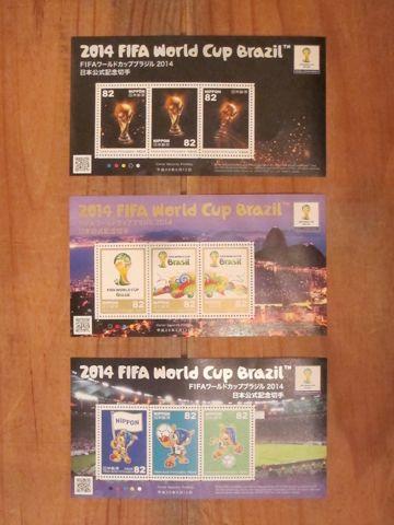 記念切手 FIFAワールドカップブラジル2014 特殊切手「FIFAワールドカップブラジル2014」 公式トロフィー 公式マスコット 公式エンブレム 82円切手 ネイマール1.jpg