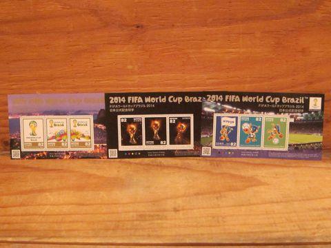 記念切手 FIFAワールドカップブラジル2014 特殊切手「FIFAワールドカップブラジル2014」 公式トロフィー 公式マスコット 公式エンブレム 82円切手 ネイマール2.jpg