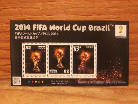 記念切手 FIFAワールドカップブラジル2014 特殊切手「FIFAワールドカップブラジル2014」 公式トロフィー 公式マスコット 公式エンブレム 82円切手 ネイマール3.jpg