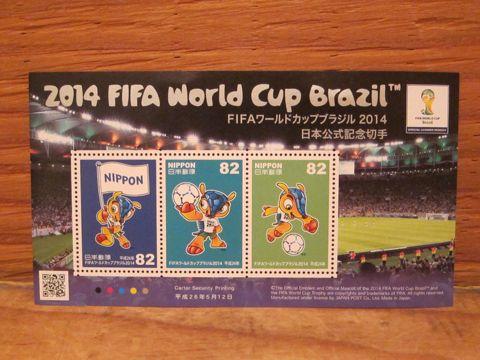 記念切手 FIFAワールドカップブラジル2014 特殊切手「FIFAワールドカップブラジル2014」 公式トロフィー 公式マスコット 公式エンブレム 82円切手 ネイマール4.jpg