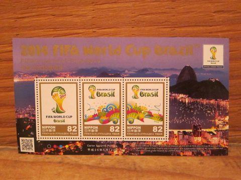 記念切手 FIFAワールドカップブラジル2014 特殊切手「FIFAワールドカップブラジル2014」 公式トロフィー 公式マスコット 公式エンブレム 82円切手 ネイマール5.jpg
