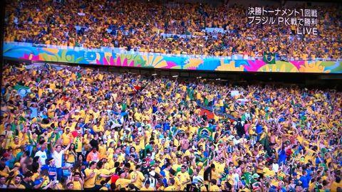 FIFAワールドカップブラジル2014 決勝トーナメント1回戦 ブラジル vs チリ ネイマール ジュリオ・セザール ダビド・ルイス フッキ サンチェス メデル4.jpg