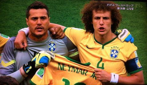 FIFAワールドカップブラジル2014 準決勝 ブラジル vs ドイツ 1-7 7-1 歴史的大敗 惨敗 ダビド・ルイス ベロオリゾンテの屈辱 David Luiz 1.jpg