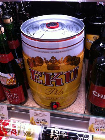 ビール 世界のビール 夏といえばビール 海外 ビール EKU ビールサーバー 東京 関東 世界のビールが置いてある店 ビールの種類豊富な店 缶ビール 2.jpg