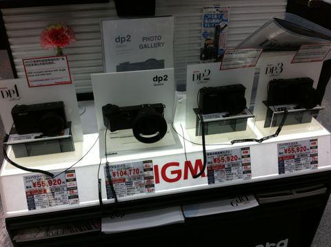デジタルカメラ デジタル一眼カメラ レンズ 価格コム 満足度ランキング クチコミ レビュー キャノン CANON ニコン 富士フィルム SONY シグマ GR 1.jpg